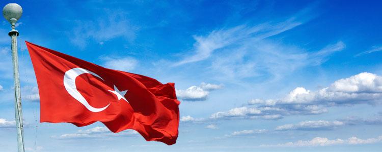 1 dakikalık Saygı Duruşu ve İstiklal Marşı indir (Video ve MP3)