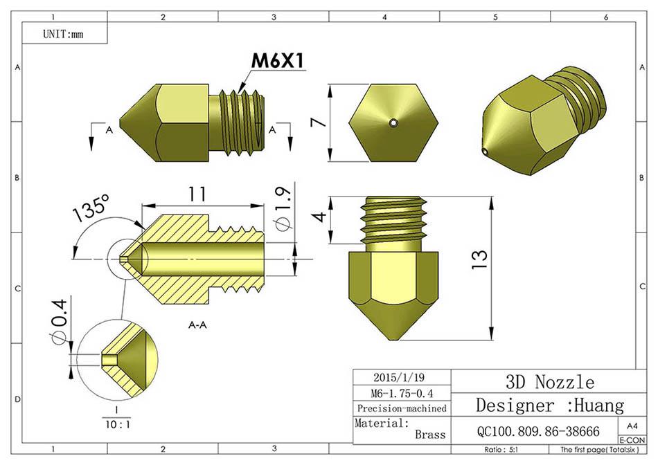 Чертеж сопла для 3D принтера